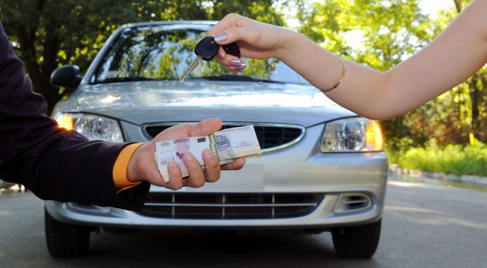 compraventa vehículo